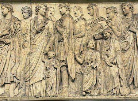 La Gens Romana