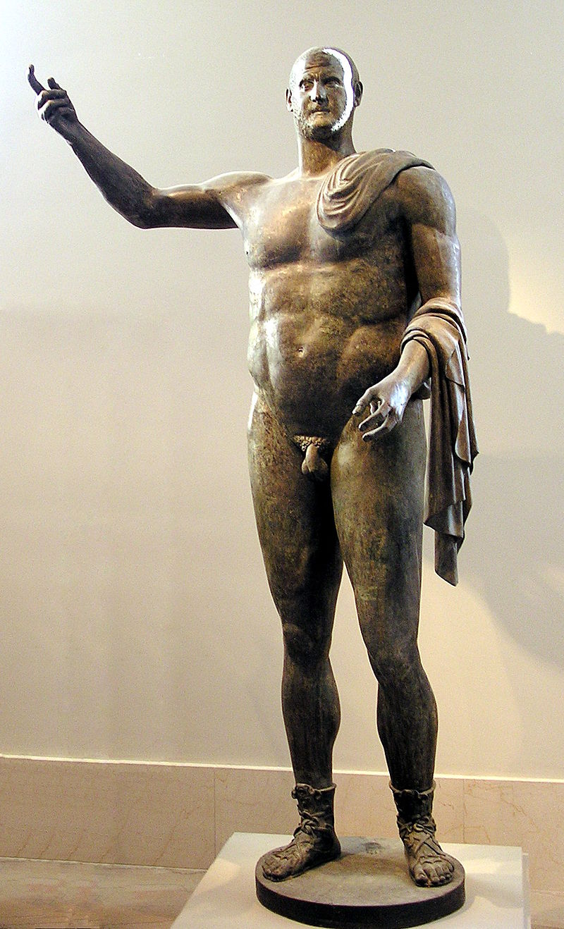 Statua di Treboniano Gallo al Metropolitan Museum of Art di New York. La statua, alta 2,41 m, è l'unico esempio di bronzo romano del III secolo in stato di conservazione quasi perfetto. La statua fu scoperta presso la basilica di San Giovanni in Laterano all'inizio del XIX secolo