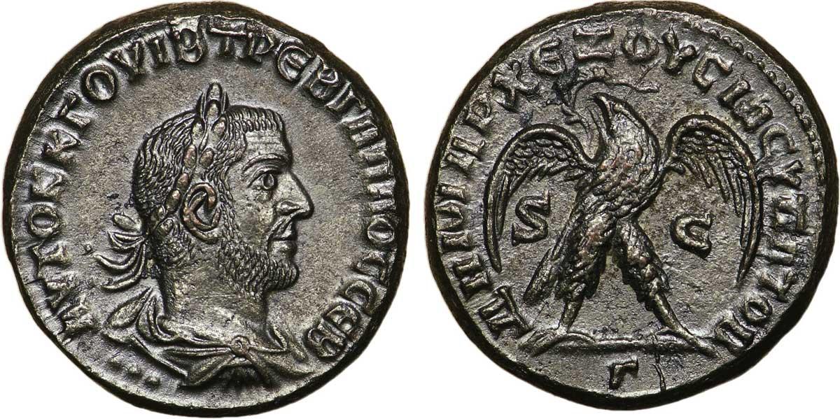 Moneta di Gaio Vibio Treboniano Gallo