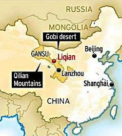 La Legione cinese