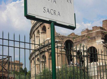 La Via Sacra