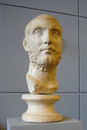 Gli Imperatori Illirici, Carino